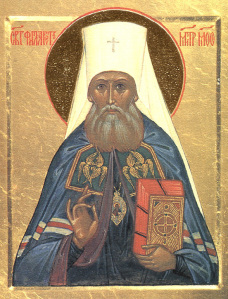 Philaret of Moscow