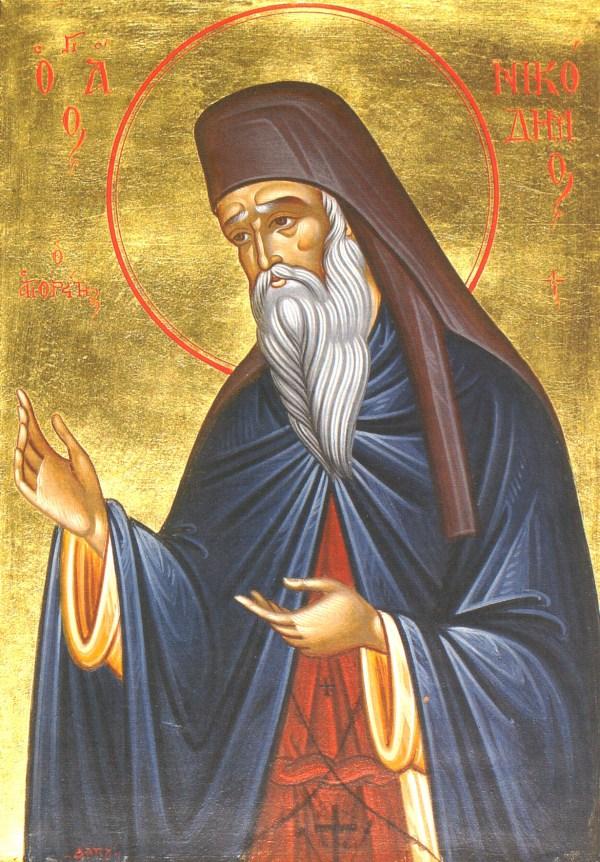 Nikodemos-Holy-Mt