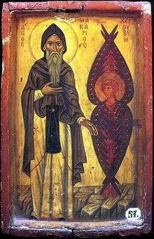 220px-St_Macarius_the_Great_with_Cherub.jpg