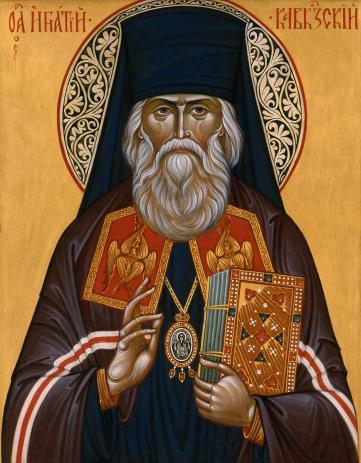 St. Ignatius (Brianchaninov).jpg