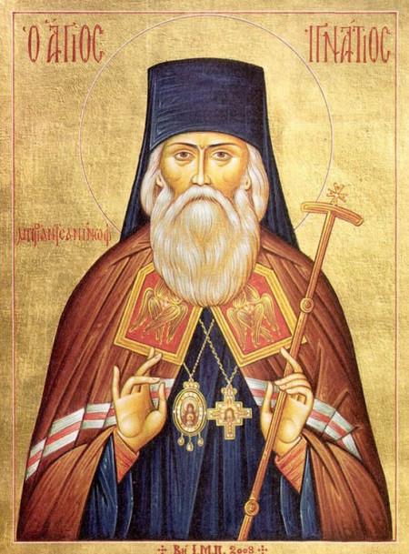 Ignatius Brianchaninov.jpg